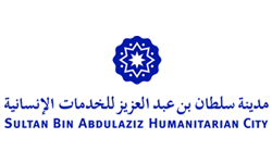 Sultan Bin Abdulaziz Humanitarian City