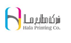 Hala Printing